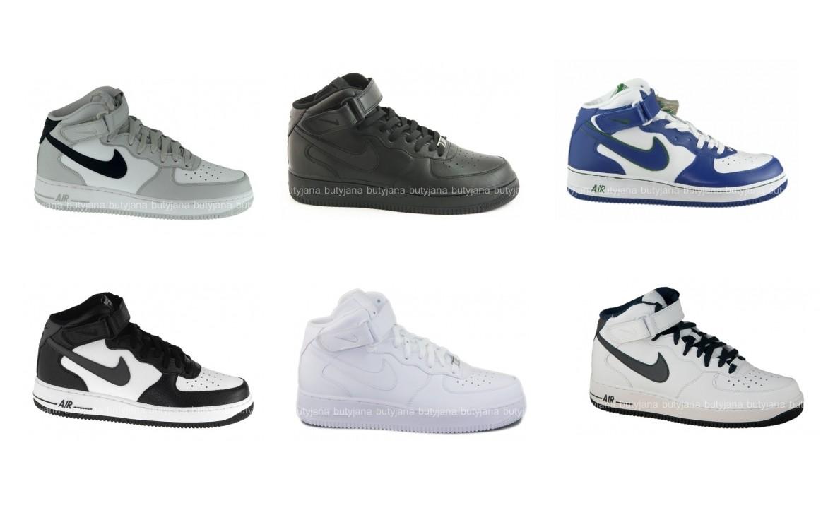 Butyjana.pl Sneaker shop blog Page 78