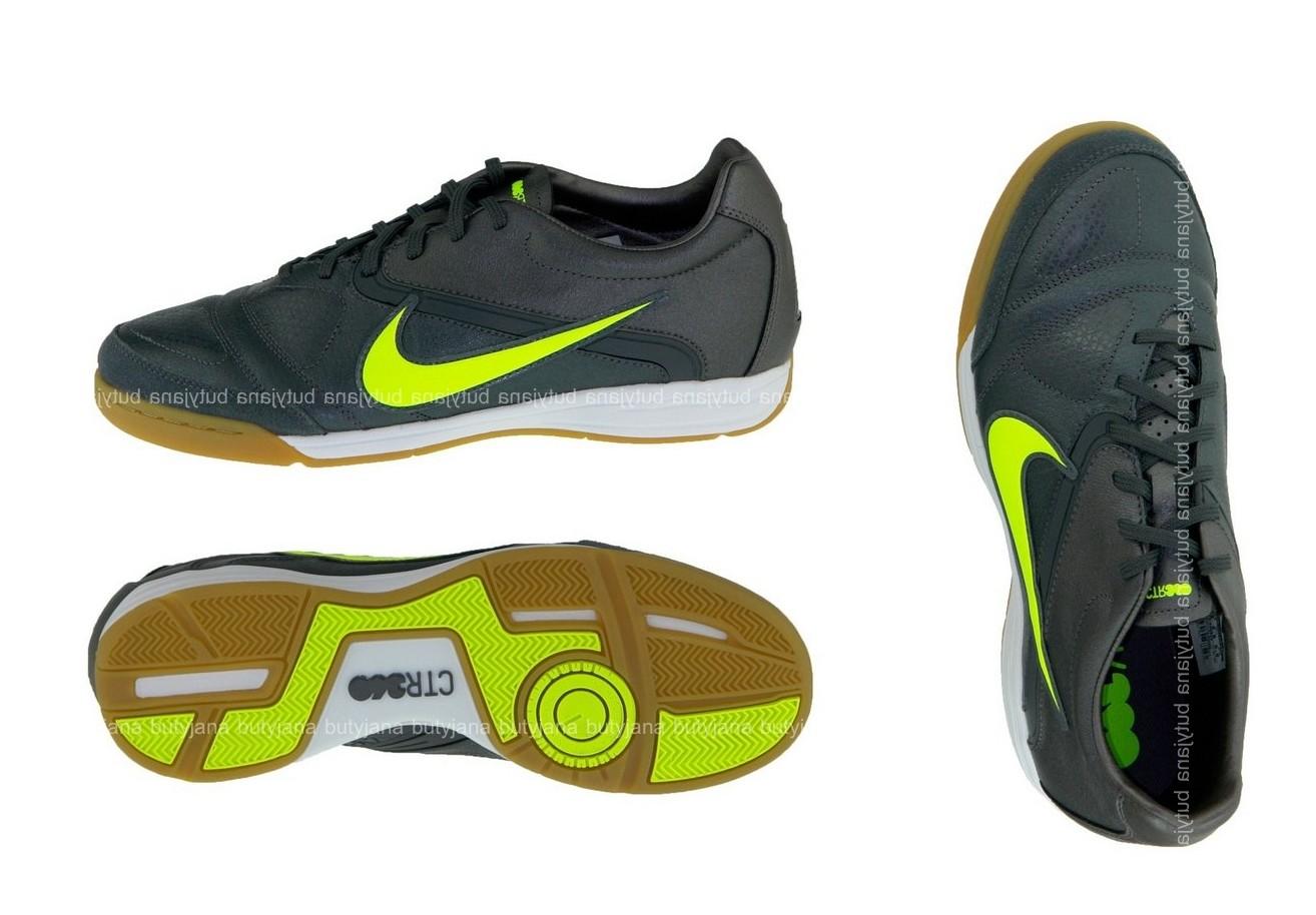 huge selection of 09b8b 81bd3 Halówki Nike – nie widzę lepszych !