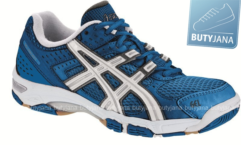 asics-gel-rocket-B003N-4701