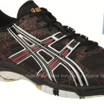 asics-gel-rocket-B003N-9090