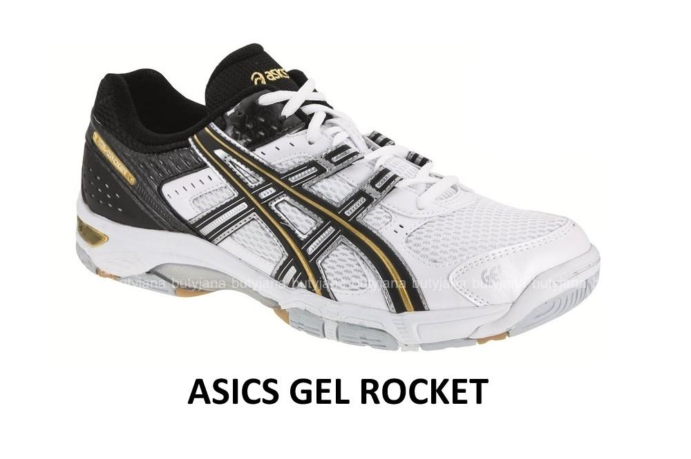 ASICS-GEL-ROCKET