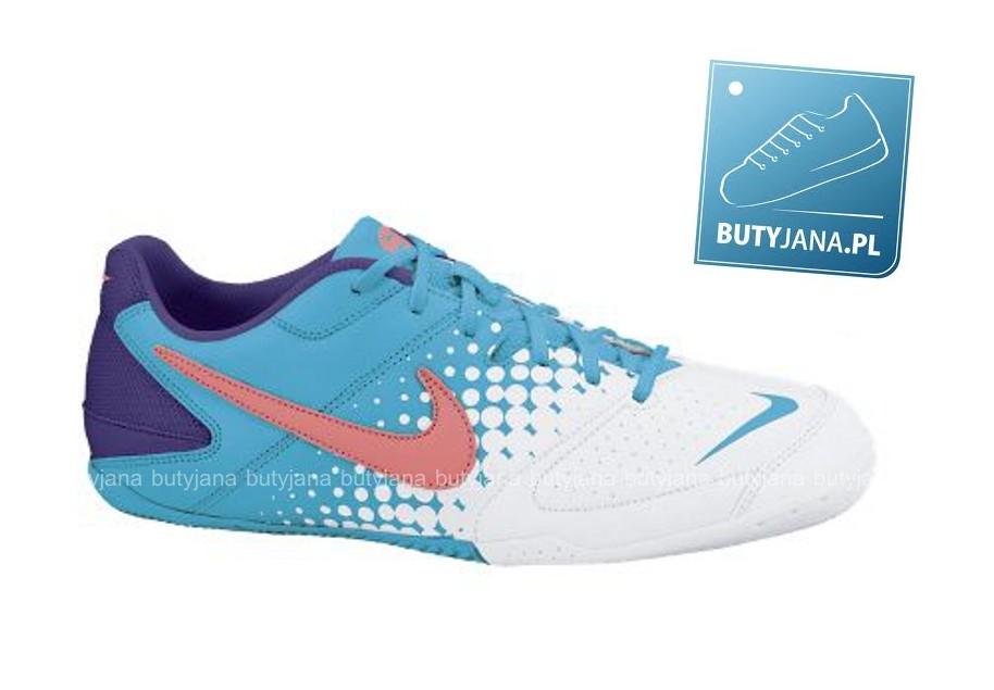 505778bf77 Halówki Nike 5 Elastico i Elastico Pro – jedne z lepszych halówek ...