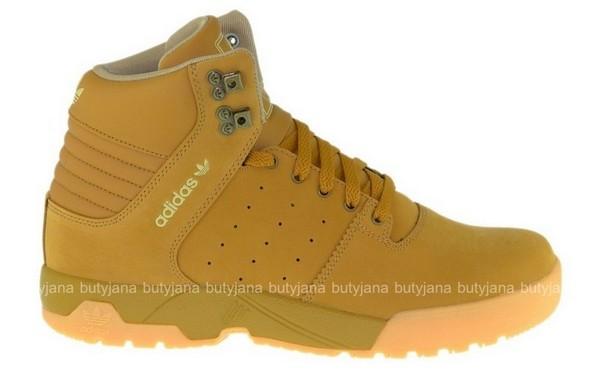 buty adidas utown żółto miodowe