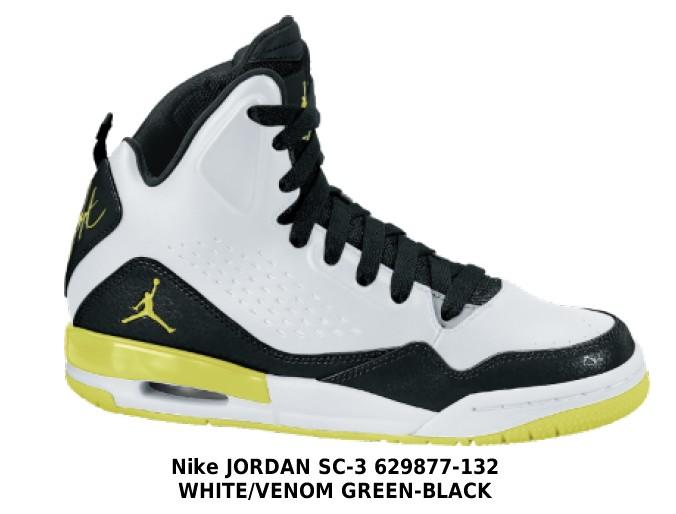 białe buty air jordan