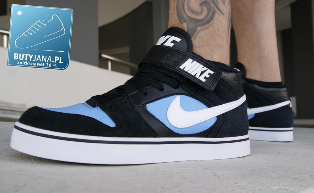 ponadczasowy design dobra obsługa buty do separacji Nike Twilight MID SE – buty skate w dobrej cenie. – Butyjana.pl