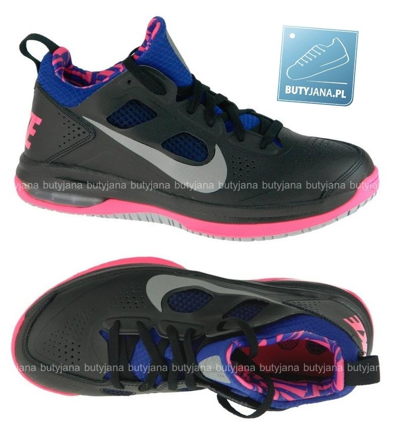 buty-do-koszykówki-air-max