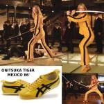 onitsuka tiger mexico 66 żółte