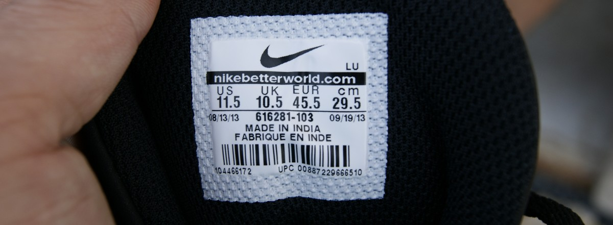 buty nike made in india