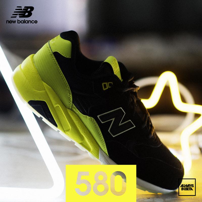 New Balance MRT580UG (2)