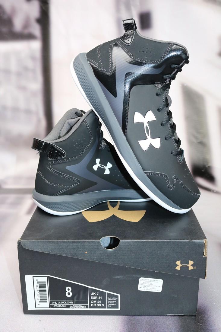 buty do koszykówki under armour
