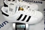 Czy Adidas Superstar są wygodne ?