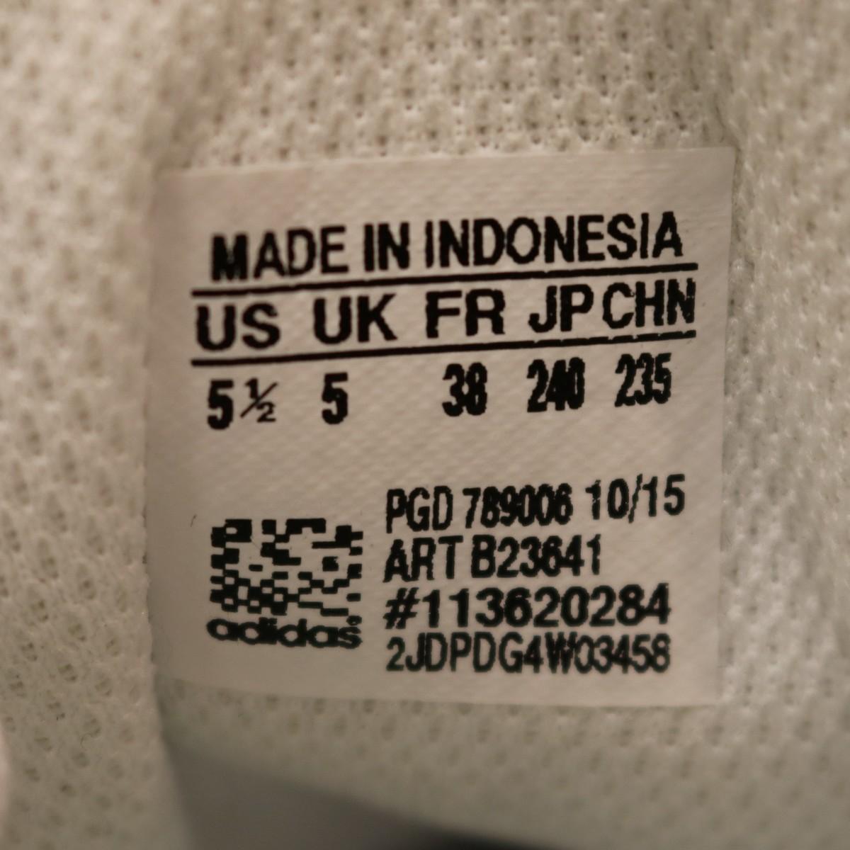 metka-adidas-made-in-indonesia-jak-wyglada