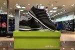 Adidas Jogger CL AW4073 w promocji tylko dziś!